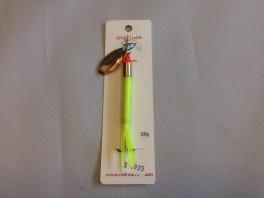 Revolution Kondom-spinner Fluo-gul m/kobberblad 26 gr.-20
