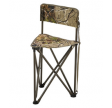 Foldbar jagtstol med ryglæn